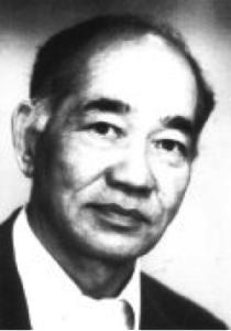 Professor Clifford Chee Soo